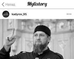 (фото: Mylistory/kadyrov_95