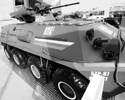 БТР-87 (фото: Антон Новодережкин/ТАСС)