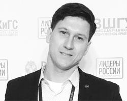 Сергей Мысин (фото: из личного архива)