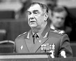Министр обороны СССР Дмитрий Язов (фото: Чумичев Александр/Фотохроника ТАСС)