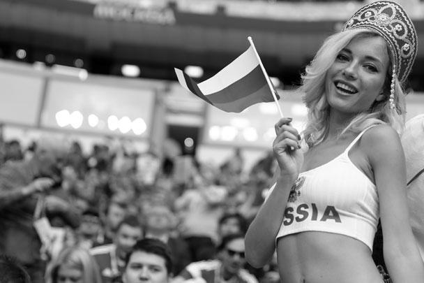 Российские болельщики в ожидании матча Россия – Саудовская Аравия