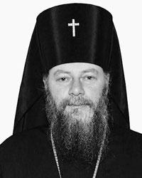 Митрополит Петр (Цаава)<br>(фото: patriarchate.ge)