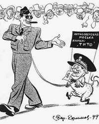 Советская карикатура на Тито (фото: Борис Ефимов)