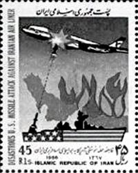 Почтовая марка Ирана, посвящённая катастрофе