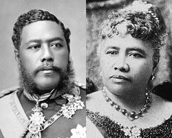 Калакауа и его сестра Лилиуокалани (фото: Hawaii State Archives/wikipedia.org)