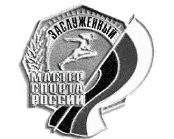 Нагрудной знак ЗМС России (фото: wikipedia.org)