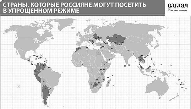 С какими странами Россия имеет безвизовый режим (нажмите, чтобы увеличить)