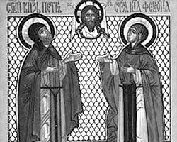 Икона св. Муромских чудотворцев Петра и Февронии