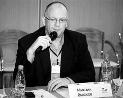 По мнению Михаила Вьяскова, правоохранительными методами проблему видеопиратства не решить (фото: conf2008.kinobiz.ru)