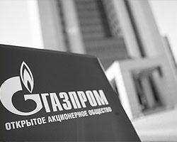 «Газпром – новейшее русское оружие» (фото: Дмитрий Копылов/ВЗГЛЯД)