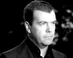 Реакция на обращение Медведева была очень острой по обе стороны границы (фото: ИТАР-ТАСС)