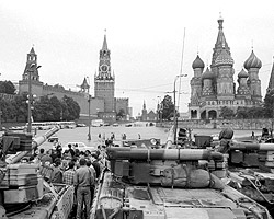 18 лет назад в СССР провалился путч ГКЧП (фото: ИТАР-ТАСС)