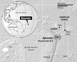 Эпицентр цунами (Нажмите, чтобы увеличить)
