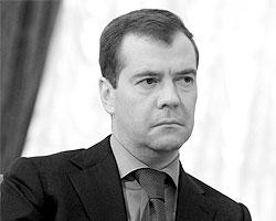 Дмитрий Анатольевич Медведев (Фото: ИТАР-ТАСС)