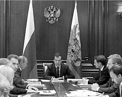 Президент России провел совещание по экономическим вопросам (Фото: ИТАР-ТАСС)