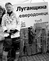 «Оранжевая революция» на Украине оказалась довольно жалким примером для подражания (фото: ИТАР-ТАСС)