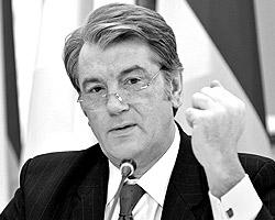 Ющенко явно не был фаворитом в этой гонке – во всяком случае, с точки зрения нормального украинца (фото: ИТАР-ТАСС)