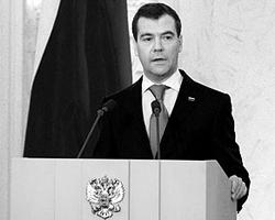 Значительную часть своего послания Федеральному собранию Дмитрий Медведев посвятил развитию образования в России (Фото: ИТАР-ТАСС)