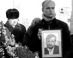 На похороны Константина Попова пришли несколько сотен человек(фото: кадр телеканала