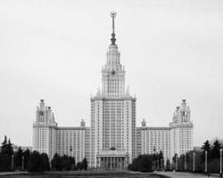 МГУ входит в число лучших университетов мира