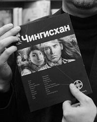 «Повелитель страха» – первая книга новой серии проекта «Этногенез»
