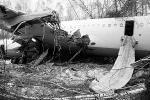 Командир экипажа и второй пилот получили тяжелые травмы