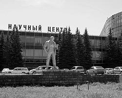Зачем строить с нуля новый центр в Сколково, когда есть Зеленоград (фото: ИТАР-ТАСС)