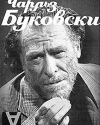 В книге собраны интервью писателя (фото: prochtenie.ru)