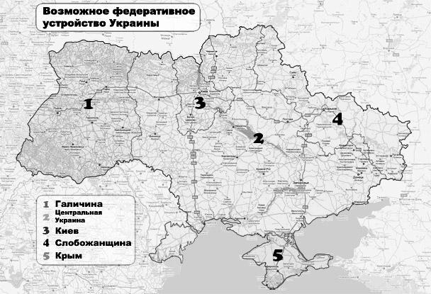 Возможное федеративное устройство Украины (нажмите, чтобы увеличить)