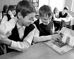 Самый важный вопрос реформы: кто же в результате должен выйти из школьных стен? (фото: ИТАР-ТАСС)