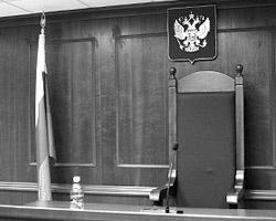 Если бы суд все-таки был в России, не только о «смертной казни», но и о пожизненном заключении речь бы не шла (фото: Сергей Иванов/ВЗГЛЯД)
