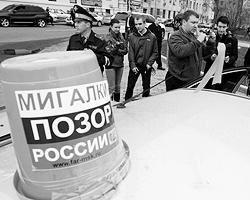 Движение синих ведерок − знак протеста против спецсигналов на казенных автомобилях с начальниками (фото: РИА