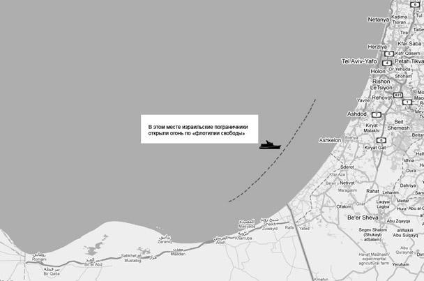 В этом месте израильские пограничники открыли огонь по «флотилии свободы» (нажмите, чтобы увеличить)