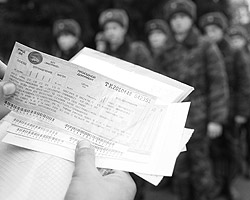 Возможно ли  вылечить армию? (фото: ИТАР-ТАСС)