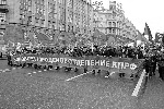 (фото: Артем Коротаев/ВЗГЛЯД)