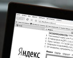 Как пересадить пользователей с Google и «Яндекс»? (фото: Сергей Иванов/ВЗГЛЯД)