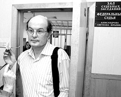 Оптимальным решением суда было бы вынесение Ерофееву и Самодурову общественного порицания в форме объявления их заведомыми пакостниками (фото: ИТАР-ТАСС)