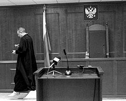 Правосудие должно быть одно для всех (фото: Сергей  Иванов/ВЗГЛЯД)