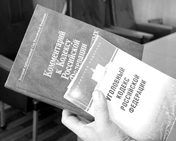 Решающий шаг от монахов к здравому смыслу был сделан именно с принятием нового УК (фото: ИТАР-ТАСС)