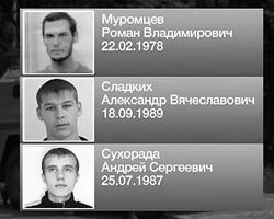 Двое из шести подозреваемых - Сладких и Сухорада - покончили с собой (фото: кадр телеканала
