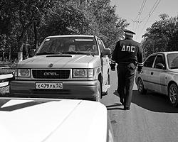 Cилами фракции «Единой России» в Госдуме был принят Федеральный  закон, направленный на усиление ответственности за отдельные  правонарушения в области дорожного движения (фото:  ИТАР-ТАСС)