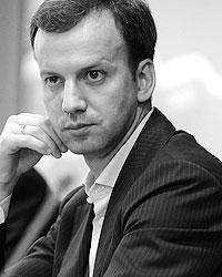 Аркадий Дворкович (Фото: ИТАР-ТАСС)