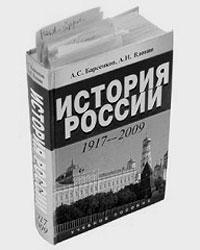 В книге Вдовина и Барсенкова нельзя найти рецептов по сбору бомбы или убийству человека, но в тоже время члены ОП считают её экстремистским пособием