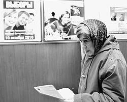 В России в очередной раз прошел единый день голосования (фото: ИТАР-ТАСС)