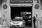 После более двух лет содержания в таиландской тюрьме Бута в аэропорт провожал целый кортеж