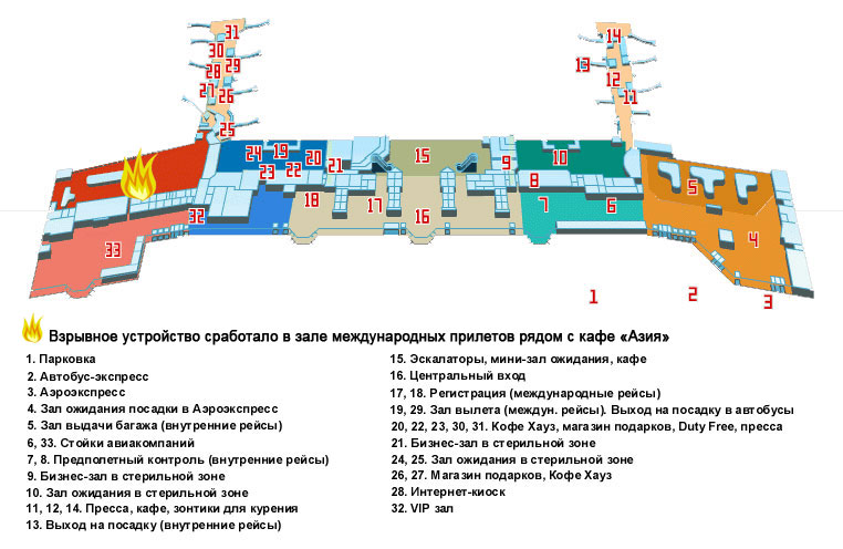 В аэропорту Домодедово произошел взрыв (нажмите, чтобы увеличить) .