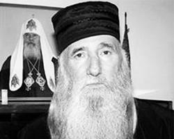 Отец Виссарион (Аплиа)