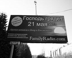 Москвичей тоже попугали (фото: gazeta13.ru)