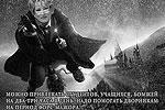 Тема студентов и бомжей воплощена в образе Гарри Поттера