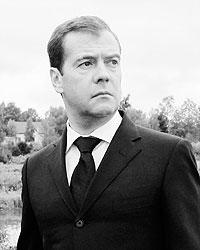 Дмитрий Медведев после трагедии в Ярославле призвал продолжить борьбу с экстремизмом (фото: ИТАР-ТАСС)